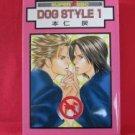 Dog Style #1 YAOI Manga Japanese / Modoru Motoni