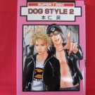 Dog Style #2 YAOI Manga Japanese / Modoru Motoni