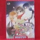 Double King YAOI Manga Japanese / Atsuki Kamata