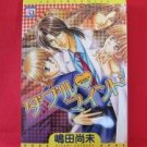 Double Mind YAOI Manga Japanese / Hisami Shimada