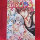 DROPS #1 YAOI Manga Japanese / Gureko Nankin