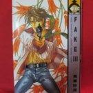 FAKE III #3 YAOI Manga Japanese / Sanami Matoh
