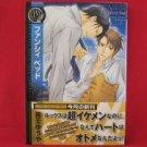Fancy Bed YAOI Manga Japanese / Yuya Kirimi
