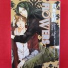 FLOWERS YAOI Manga Japanese / Kano Miyamoto