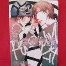 Fusen no Kimochi YAOI Manga Japanese / Waka Fudagawa