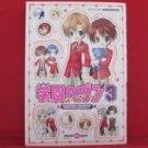 Gakuen Heaven #3 YAOI Manga Anthology Game Comics