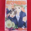 Gendai Shonen Koi Nikki YAOI Manga Japanese / Souya Himawari