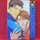 Give Me Your Love Ai wo Choudai YAOI Manga Japanese / Kazuho Kaguyama
