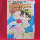 Go To Happy Clinic YAOI Manga Japanese / Jun Shiose