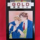 GOLD YAOI Manga Japanese / Risa Yumedono