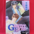 Gravity Eyes #1 YAOI Manga Japanese / Shinri Fuwa