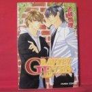 Gravity Eyes #2 YAOI Manga Japanese / Shinri Fuwa