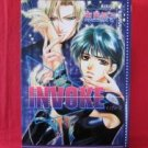INVOKE YAOI Manga Japanese / Kirico Higashizato
