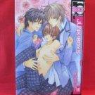 JUNK! BOYS YAOI Manga Japanese / Haruka Minami JUNK!BOYS Project 2009