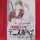 Kiss Me Tennis Boy YAOI Manga Japanese / Atsuki Kyoyama