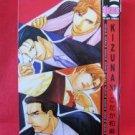 Kizuna #11 YAOI Manga Japanese / Kazuma Kodaka