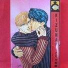 Kizuna #3 YAOI Manga Japanese / Kazuma Kodaka