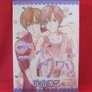 Koi Fuwari YAOI Manga Japanese / Rico Fukiyama