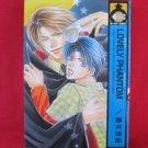 Lovely Phantom YAOI Manga Japanese / Sakuya Fujii