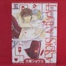 Lovely Sick #5 YAOI Manga Japanese / Shoko Ohmine