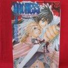 MADNESS #1 YAOI Manga Japanese / Kairi Shimotsuki