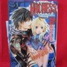 MADNESS #2 YAOI Manga Japanese / Kairi Shimotsuki