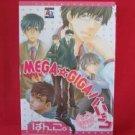 MEGA GIGA Panic YAOI Manga Japanese / Panco