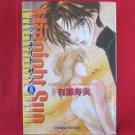 Midnight Sun #6 YAOI Manga Japanese / Toshimi Arina