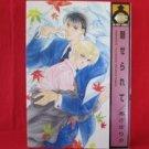 Miserarete YAOI Manga Japanese / You Asagiri