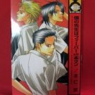 My Teacher Has A Fever Boku no Sensei wa Fever With Motoman YAOI Manga Japanese / Modoru Motoni