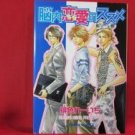 Nounai Renai no Susume YAOI Manga Japanese / Reiichi Hiiro