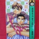 Obocchama Goranshin YAOI Manga Japanese / Kou Fujisaki