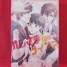 Oresama Twins YAOI Manga Japanese / Seika Kisaragi