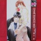 OVER REACH BOY YAOI Manga Japanese / Ai Hasukawa