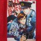 Police Men Box Love Story YAOI Manga Japanese / Rin Hashiba