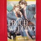 Proud Wedding YAOI Manga Japanese / Luca Yoshino