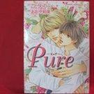 Pure YAOI Manga Japanese / Gotoh Shinobu, Ohya Kazumi