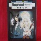 Raphael YAOI Manga Japanese / Moka Azumi