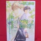 Rin YAOI Manga Japanese / Yukine Honami, Satoru Kannagi