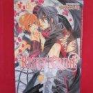Risky Crime YAOI Manga Japanese / Ryu Sugahara