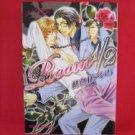 Roo 1/2 YAOI Manga Japanese / Reiichi Hiiro