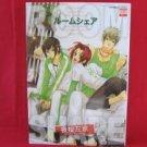 Room Share YAOI Manga Japanese / Sakyou Yozakura