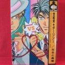 Seikimatsu Darling #1 YAOI Manga Japanese / Maki Naruto