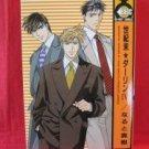Seikimatsu Darling #4 YAOI Manga Japanese / Maki Naruto