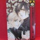 Sonoyubino Tadoru Kizu YAOI Manga Japanese / Kai Tsurugi