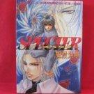 SPECTER YAOI Manga Japanese / Hirotaka Kisaragi