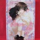 Sukisugirukara Koi Nanda YAOI Manga Japanese / Himeko Shindo