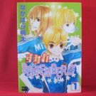 Sumire September Love #1 YAOI Manga Japanese / Momota Nakahara
