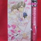 The Bought Bride Kawaretekita Hanayome YAOI Manga Japanese / Ren Tamaki