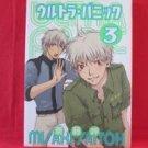 Ultra Panic #3 YAOI Manga Japanese / Misaki Saitoh